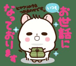 Hamster / Nagomu Teinei sticker #11677069