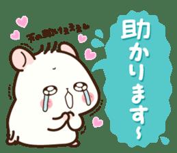 Hamster / Nagomu Teinei sticker #11677072