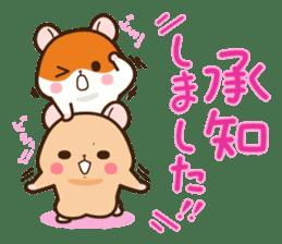 Hamster / Nagomu Teinei sticker #11677074