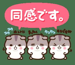 Hamster / Nagomu Teinei sticker #11677075