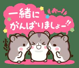 Hamster / Nagomu Teinei sticker #11677076