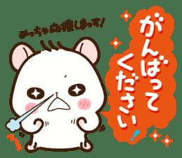 Hamster / Nagomu Teinei sticker #11677077