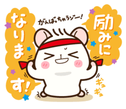 Hamster / Nagomu Teinei sticker #11677078