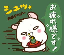 Hamster / Nagomu Teinei sticker #11677079