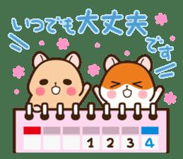 Hamster / Nagomu Teinei sticker #11677080