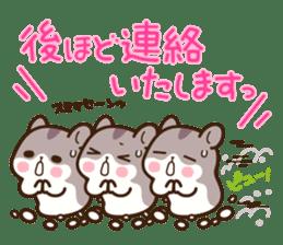 Hamster / Nagomu Teinei sticker #11677083