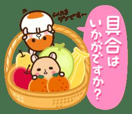 Hamster / Nagomu Teinei sticker #11677084