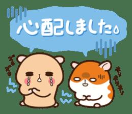 Hamster / Nagomu Teinei sticker #11677085