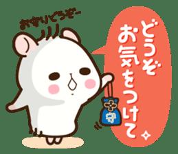 Hamster / Nagomu Teinei sticker #11677086