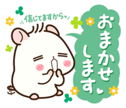 Hamster / Nagomu Teinei sticker #11677087