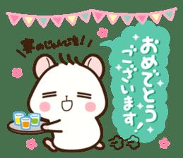 Hamster / Nagomu Teinei sticker #11677088