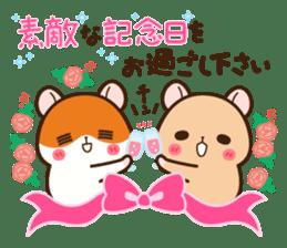 Hamster / Nagomu Teinei sticker #11677089
