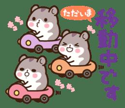 Hamster / Nagomu Teinei sticker #11677090