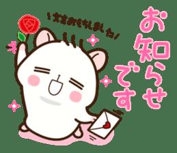 Hamster / Nagomu Teinei sticker #11677091