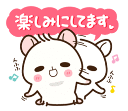 Hamster / Nagomu Teinei sticker #11677092