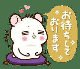 Hamster / Nagomu Teinei sticker #11677093