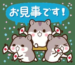 Hamster / Nagomu Teinei sticker #11677096