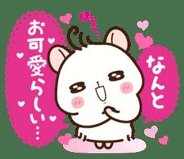 Hamster / Nagomu Teinei sticker #11677097