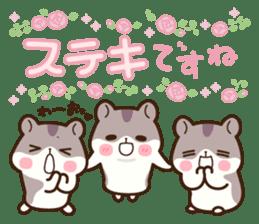 Hamster / Nagomu Teinei sticker #11677098