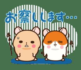 Hamster / Nagomu Teinei sticker #11677099