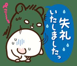 Hamster / Nagomu Teinei sticker #11677101