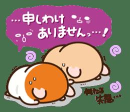 Hamster / Nagomu Teinei sticker #11677102