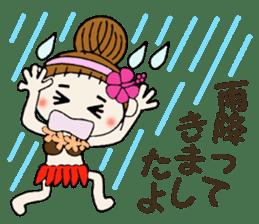 Hawaiian Girl ocyame of honorific Hen 4 sticker #11679587