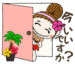 Hawaiian Girl ocyame of honorific Hen 4 sticker #11679590