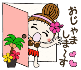 Hawaiian Girl ocyame of honorific Hen 4 sticker #11679591
