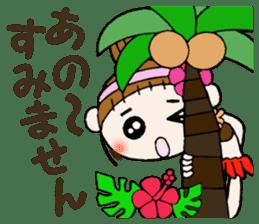 Hawaiian Girl ocyame of honorific Hen 4 sticker #11679592