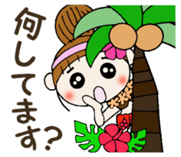 Hawaiian Girl ocyame of honorific Hen 4 sticker #11679593