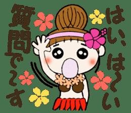 Hawaiian Girl ocyame of honorific Hen 4 sticker #11679594