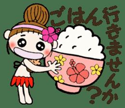 Hawaiian Girl ocyame of honorific Hen 4 sticker #11679596