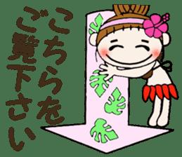 Hawaiian Girl ocyame of honorific Hen 4 sticker #11679600