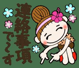 Hawaiian Girl ocyame of honorific Hen 4 sticker #11679601