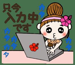Hawaiian Girl ocyame of honorific Hen 4 sticker #11679603