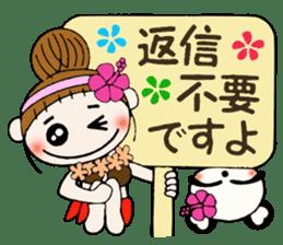 Hawaiian Girl ocyame of honorific Hen 4 sticker #11679604