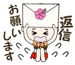 Hawaiian Girl ocyame of honorific Hen 4 sticker #11679605