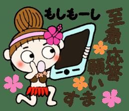 Hawaiian Girl ocyame of honorific Hen 4 sticker #11679606