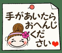 Hawaiian Girl ocyame of honorific Hen 4 sticker #11679607