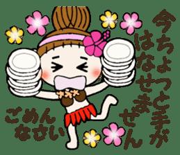 Hawaiian Girl ocyame of honorific Hen 4 sticker #11679609