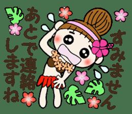 Hawaiian Girl ocyame of honorific Hen 4 sticker #11679610