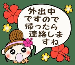 Hawaiian Girl ocyame of honorific Hen 4 sticker #11679611