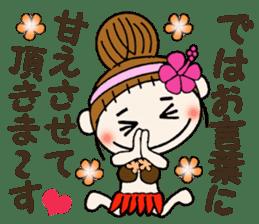 Hawaiian Girl ocyame of honorific Hen 4 sticker #11679615