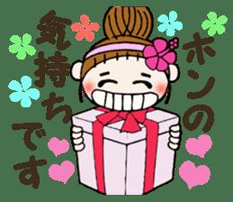 Hawaiian Girl ocyame of honorific Hen 4 sticker #11679617