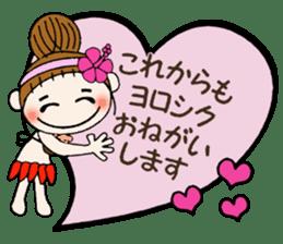 Hawaiian Girl ocyame of honorific Hen 4 sticker #11679618
