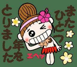 Hawaiian Girl ocyame of honorific Hen 4 sticker #11679619