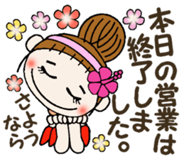 Hawaiian Girl ocyame of honorific Hen 4 sticker #11679622