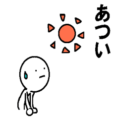 Simple daily conversation of Japan 2
