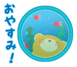 Aquarium bear! sticker #11681681